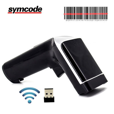 Hands Free Barcode Scanner